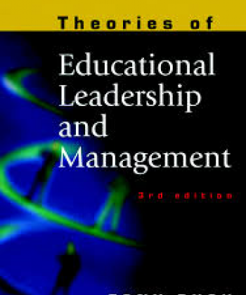 introduction to theory of education administration and management